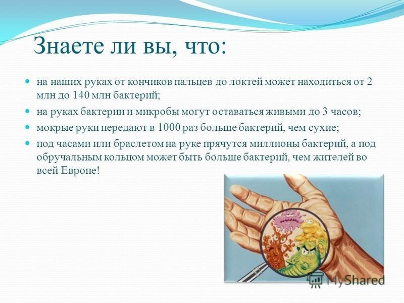 15 октября всемирный день чистых рук картинки011