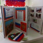 Поделки на тему Моя родина Россия в детском саду — фото