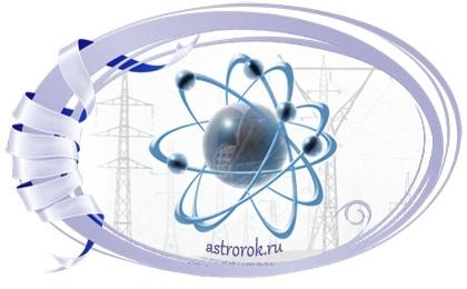 28 сентября День работника атомной промышленности009