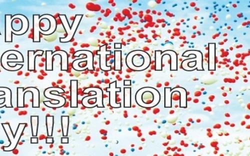 30 сентября Международный день переводчика004