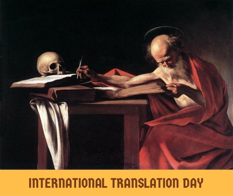 30 сентября Международный день переводчика012