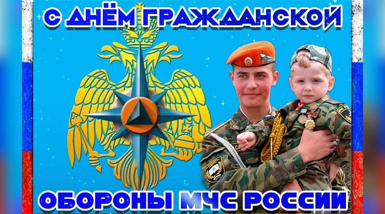 4 октября День гражданской обороны МЧС России003