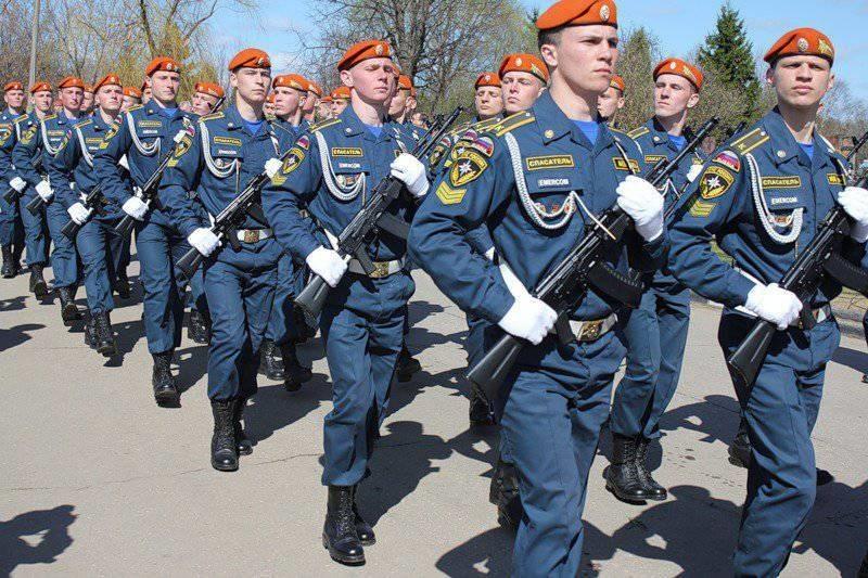4 октября День гражданской обороны МЧС России011