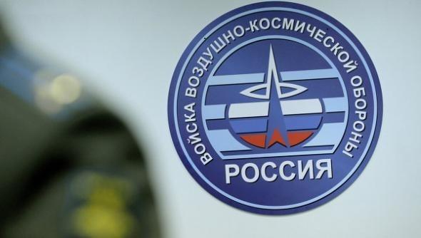 4 октября День космических войск России010