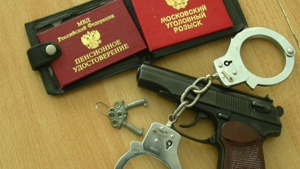 Картинка для розыска в россии