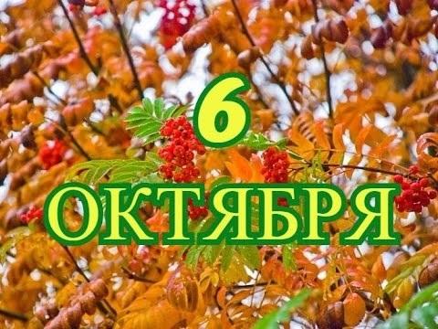 6 октября День российского страховщика007