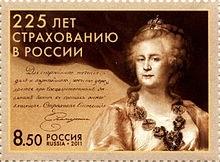 6 октября День российского страховщика011