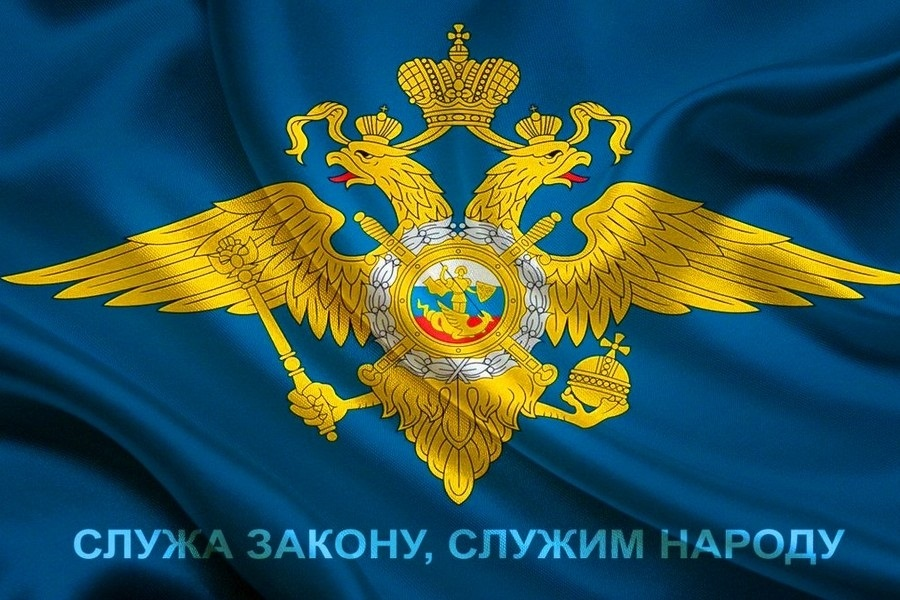 7 октября День образования штабных подразделений МВД РФ004
