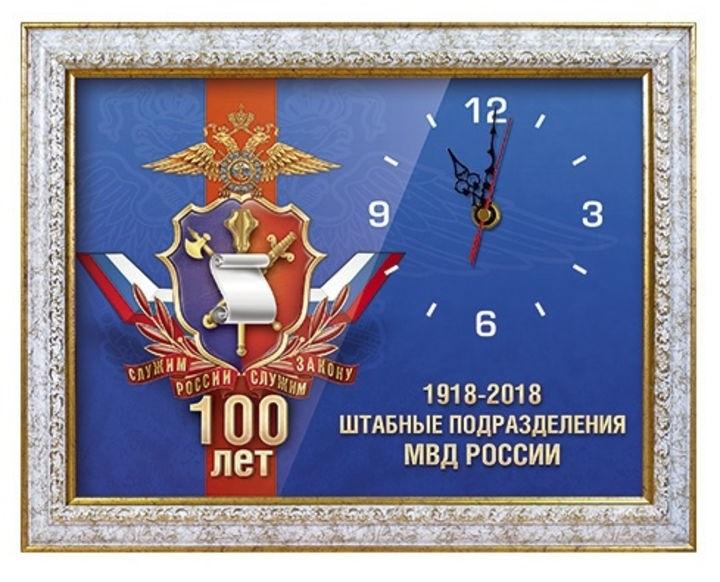 7 октября День образования штабных подразделений МВД РФ005