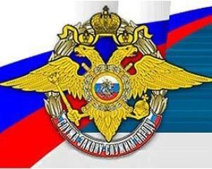 7 октября День образования штабных подразделений МВД РФ007