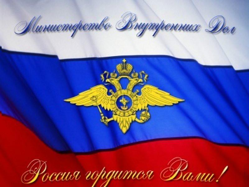7 октября День образования штабных подразделений МВД РФ018