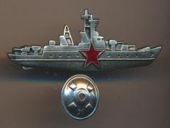 8 октября День командира корабля (надводного, подводного и воздушного)010