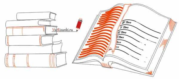 Cтопка книг черно-белые картинки - подборка (10)