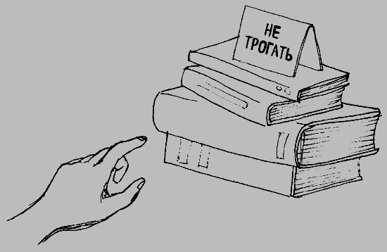 Cтопка книг черно-белые картинки - подборка (11)