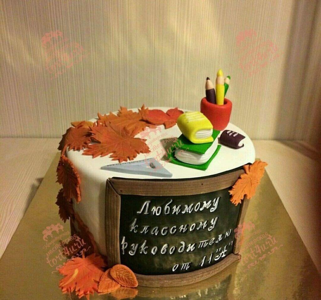 Вкусные фото тортов на день учителя001