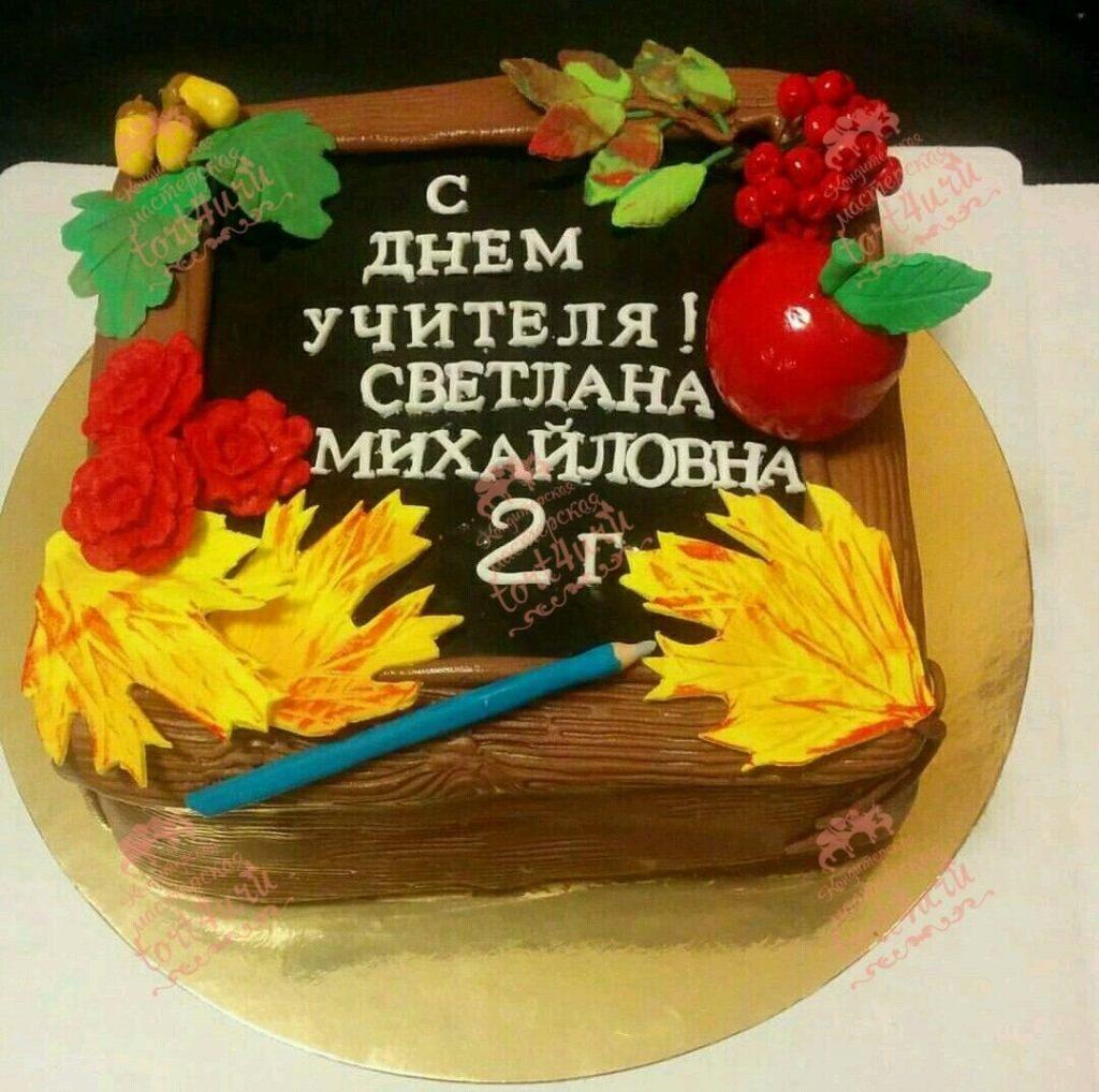 Вкусные фото тортов на день учителя002