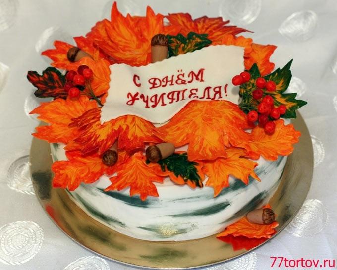 Вкусные фото тортов на день учителя012