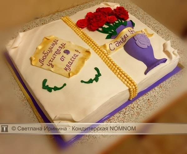Вкусные фото тортов на день учителя013