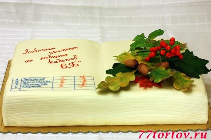 Вкусные фото тортов на день учителя014