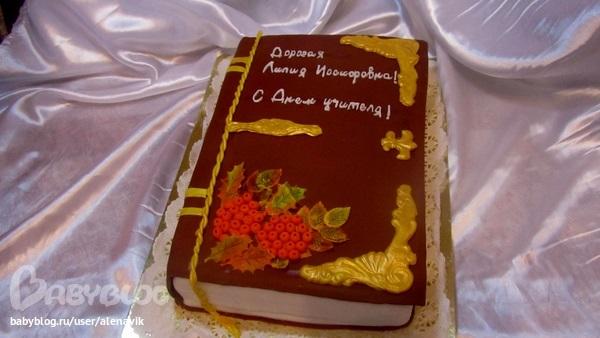 Вкусные фото тортов на день учителя015