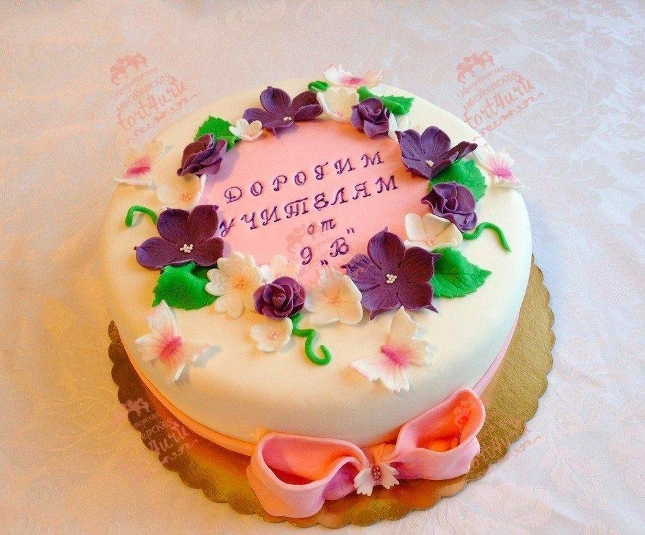 Вкусные фото тортов на день учителя020