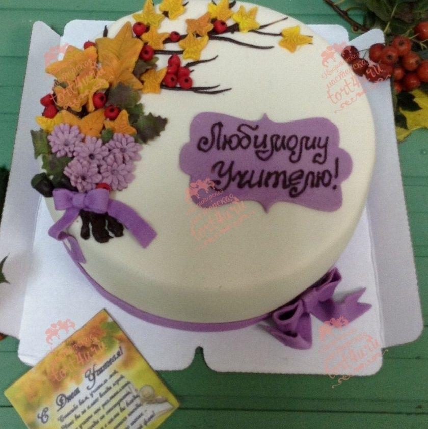Вкусные фото тортов на день учителя021