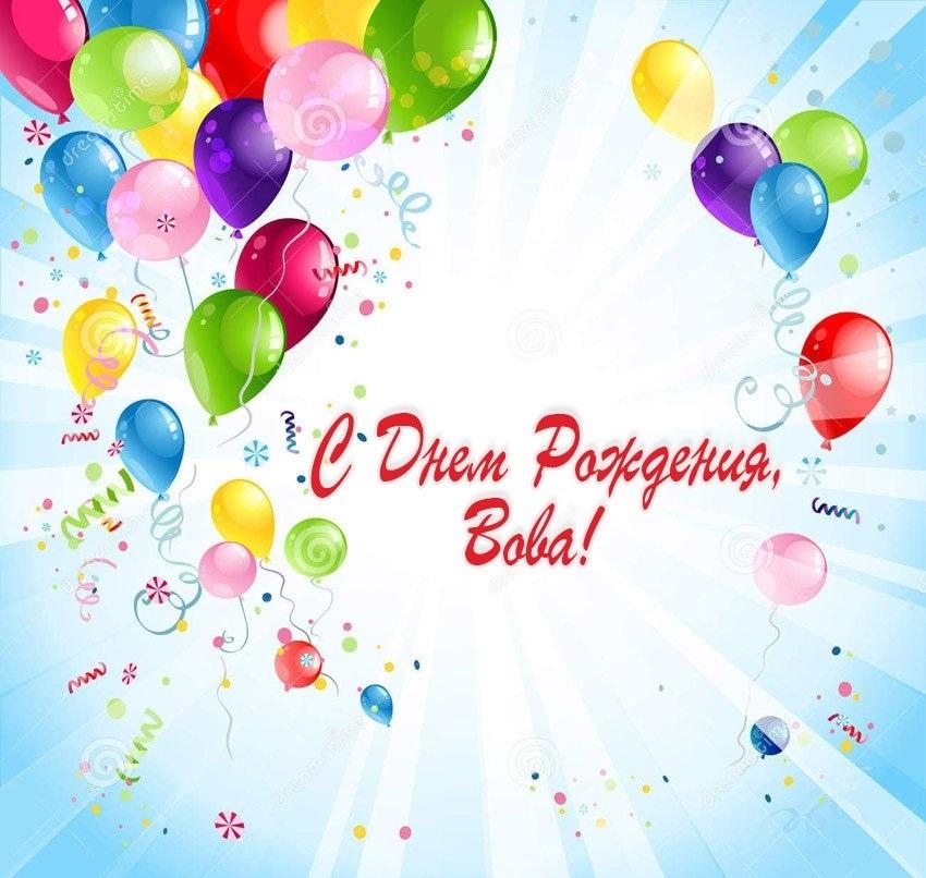 Лет, открытки с днем рождения элина 2 года