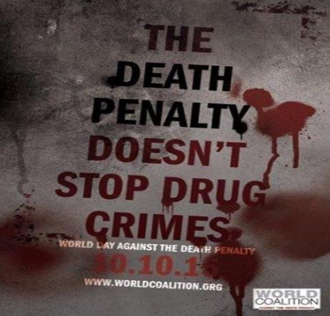 Всемирный день борьбы со смертной казнью фото и картинки009