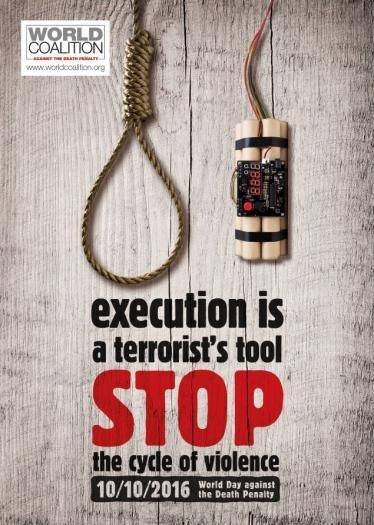 Всемирный день борьбы со смертной казнью фото и картинки015