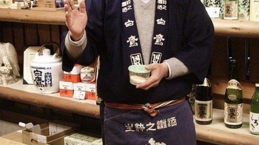 День саке в Японии красивые картинки005