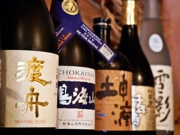 День саке в Японии красивые картинки012