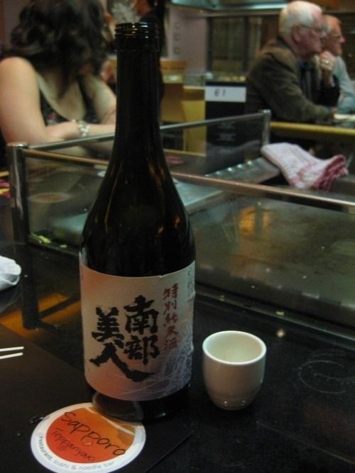 День саке в Японии красивые картинки014