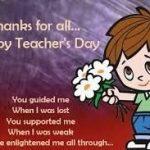 День учителя картинки на английском