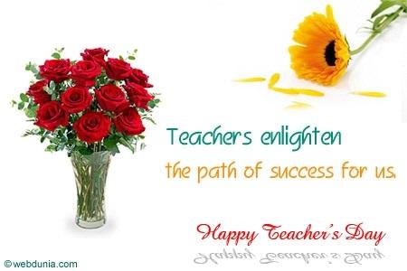 День учителя картинки на английском007