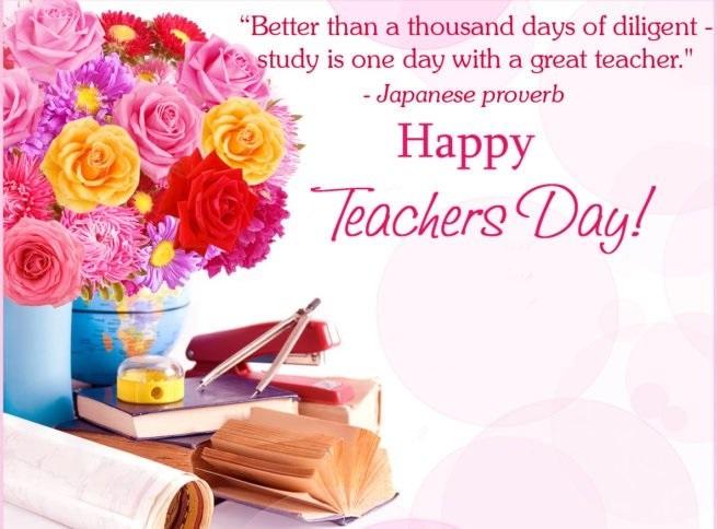 День учителя картинки на английском009