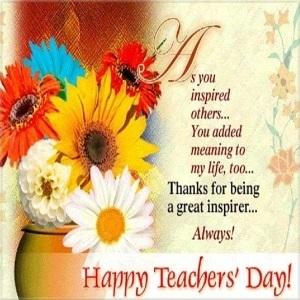 День учителя картинки на английском011