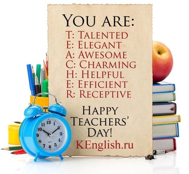 День учителя картинки на английском015