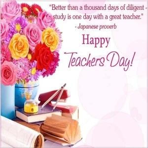 День учителя картинки на английском016