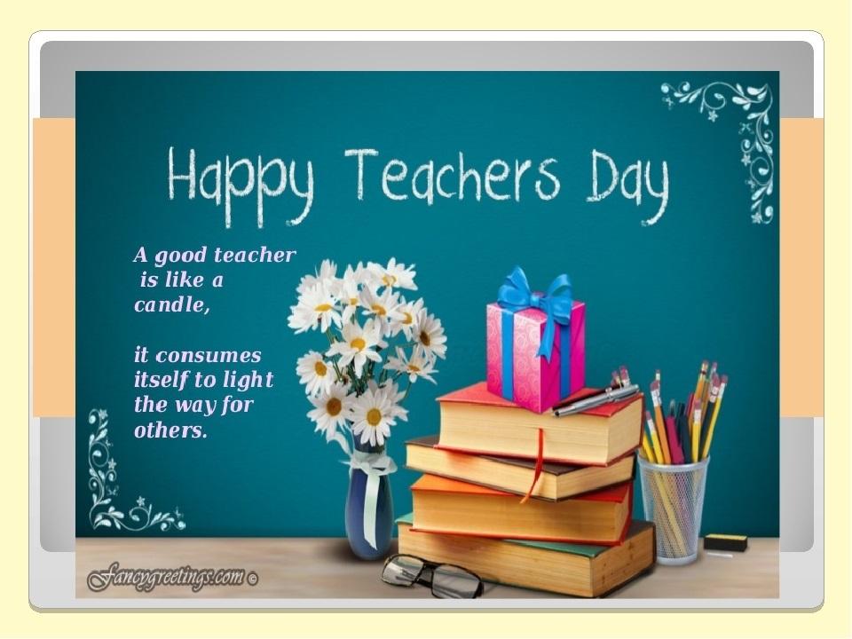 День учителя картинки на английском017