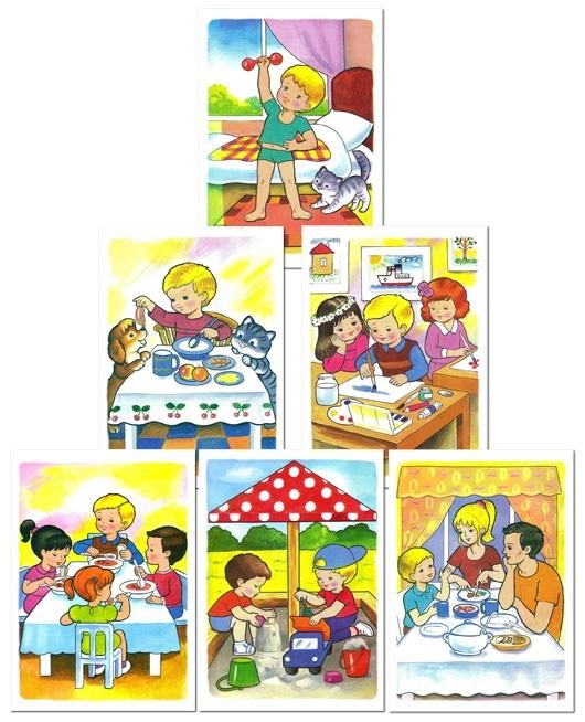 Детский распорядок дня в картинках022
