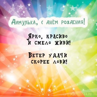 Димочка с днем рождения открытки005