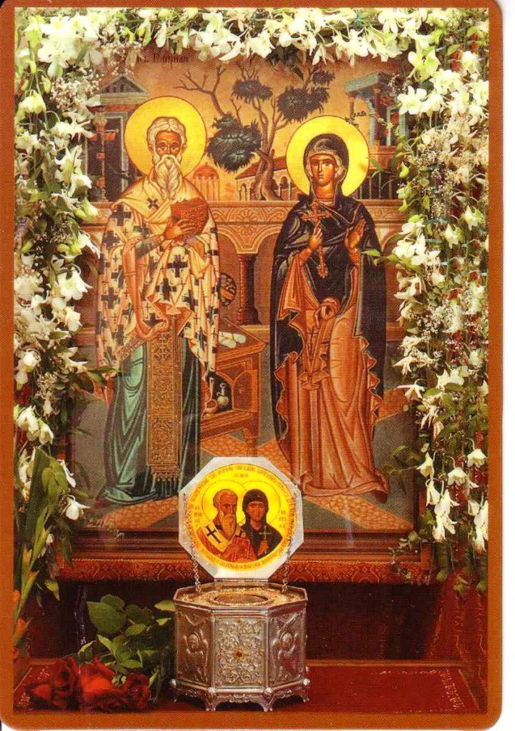 Картинки День памяти священномученика Киприана и святой мученицы Иустины001