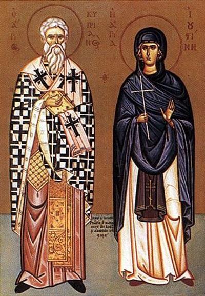 Картинки День памяти священномученика Киприана и святой мученицы Иустины002