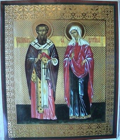 Картинки День памяти священномученика Киприана и святой мученицы Иустины003