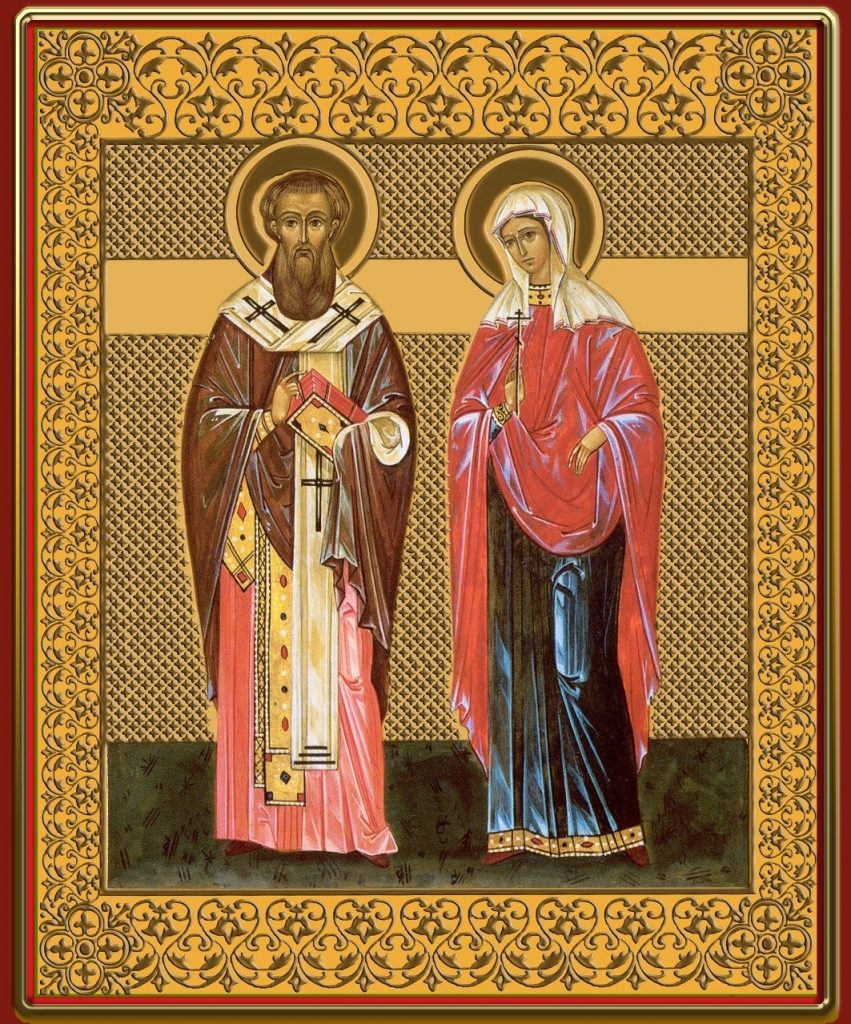 Картинки День памяти священномученика Киприана и святой мученицы Иустины007