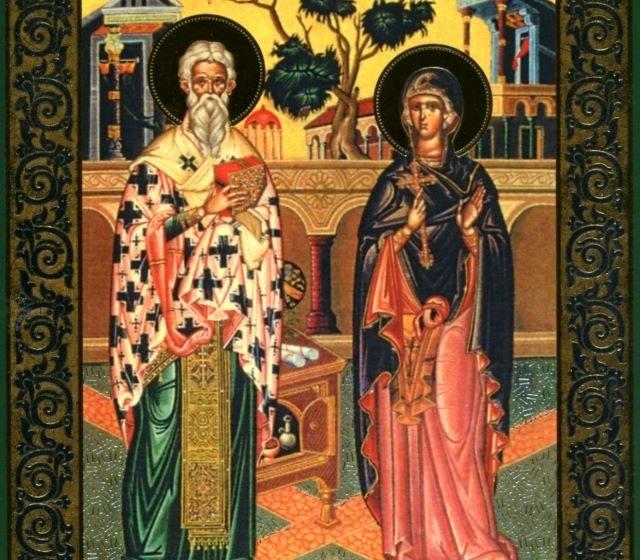 Картинки День памяти священномученика Киприана и святой мученицы Иустины008
