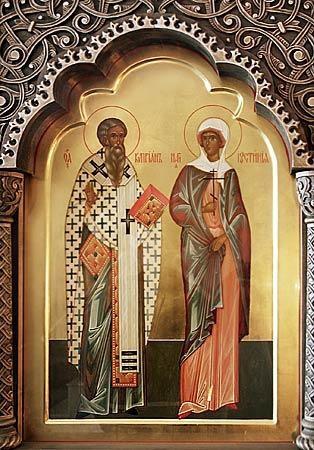 Картинки День памяти священномученика Киприана и святой мученицы Иустины009