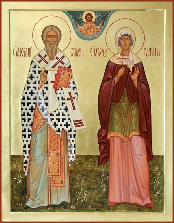 Картинки День памяти священномученика Киприана и святой мученицы Иустины011