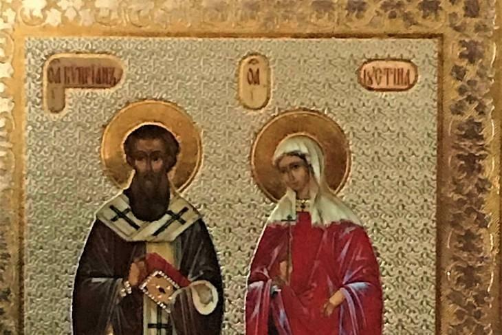 Картинки День памяти священномученика Киприана и святой мученицы Иустины012