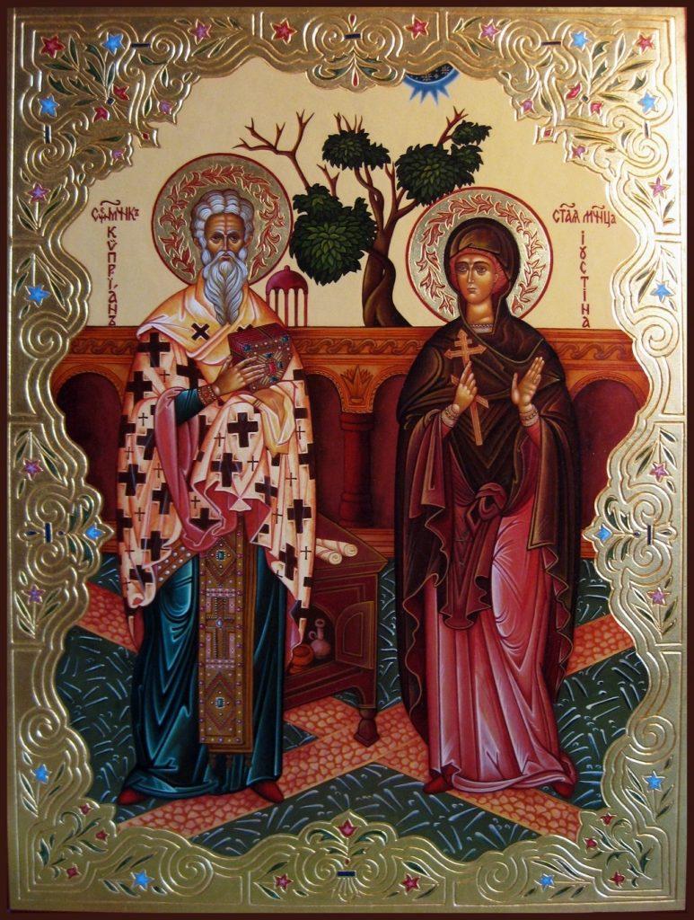 Картинки День памяти священномученика Киприана и святой мученицы Иустины013